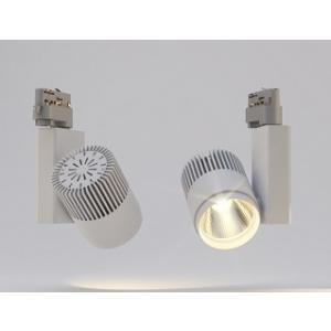 Светодиодный трековый светильник GLOBAL L 20Вт
