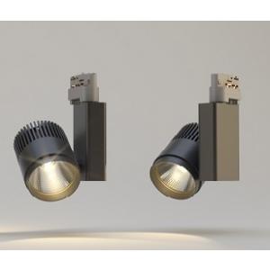 Светодиодный трековый светильник GLOBAL L 25Вт