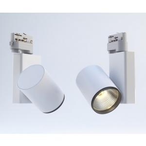Светодиодный трековый  светильник GLOBAL M 10Вт