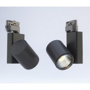 Светодиодный трековый светильник GLOBAL M 15Вт