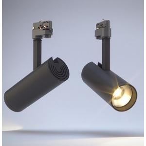 Светодиодный трековый светильник GLOBAL S 10Вт