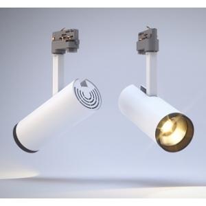 Светодиодный трековый светильник GLOBAL S 15Вт