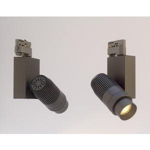 Светодиодный трековый светильник GLOBAL XL 20Вт