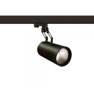 Светодиодный трековый светильник  GLOBAL XS 10Вт